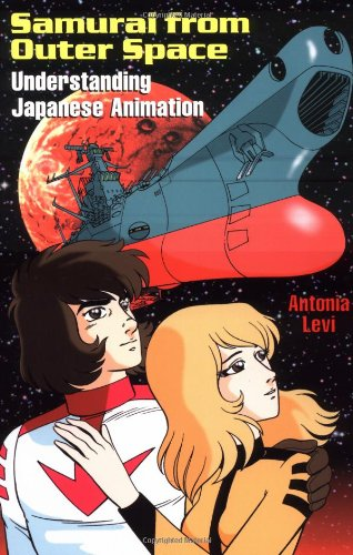 Annual Bibliography of Anime and Manga Studies: 1996 Ed