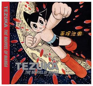 Tezuka_Marvel