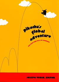 Pikachu's Global Adventure