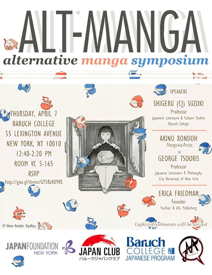 Alt-Manga Symposium
