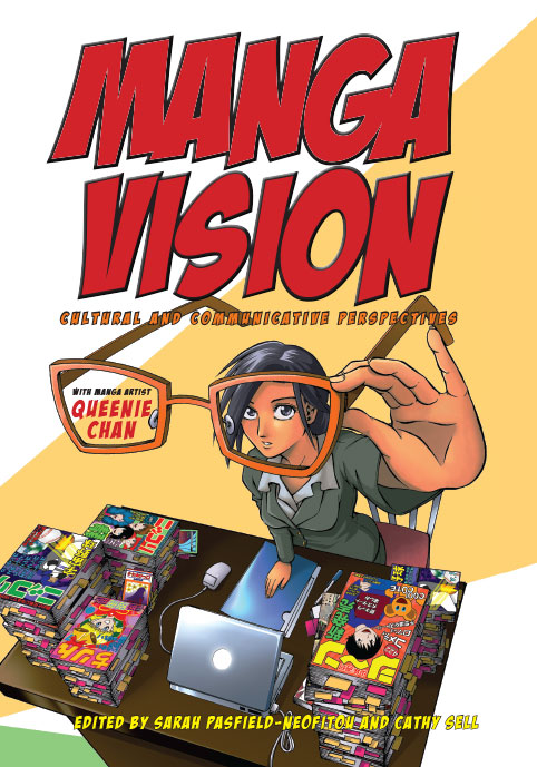 Manga Vision