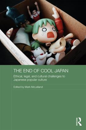 end-of-cool-japan