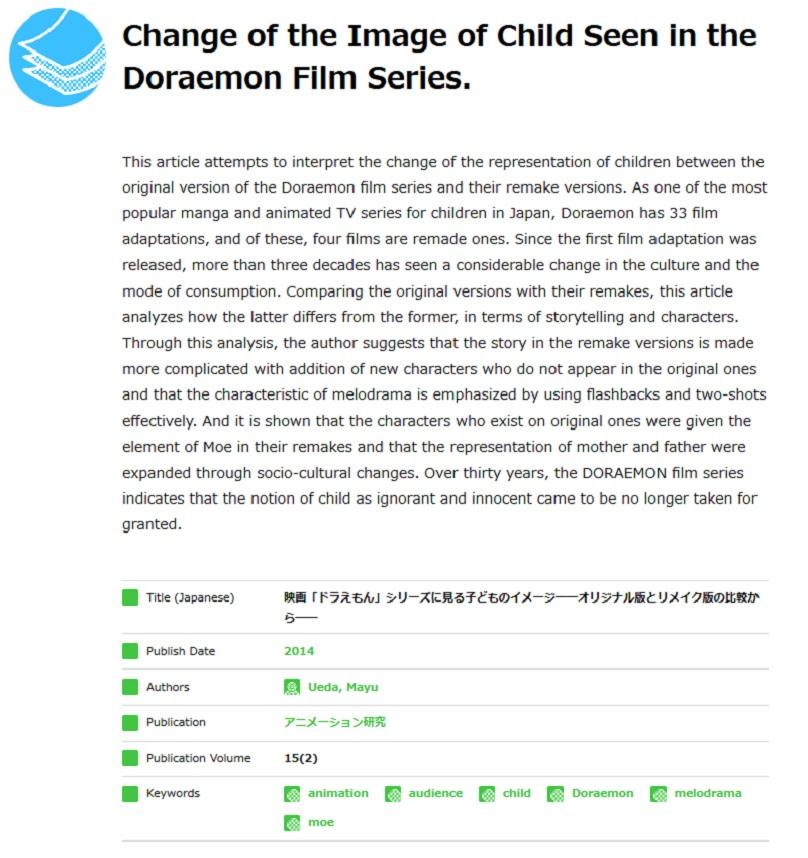 Database for Animation Studies - 05