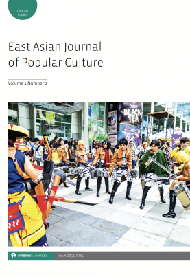 East Asian Journal of Popular Culture